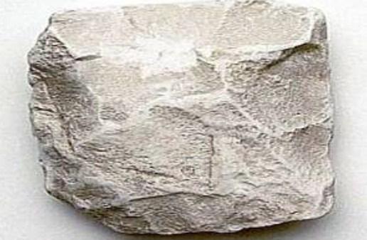 Batu Gamping/Kapur