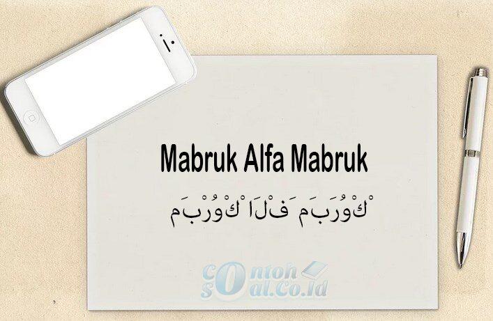Mabruk Alfa Mabruk (مَبْرُوْكْ اَلْفَ مَبَرُوْكْ)
