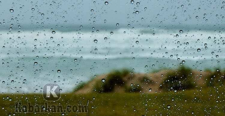 Arti Mimpi Hujan Deras Menurut Primbon Jawa