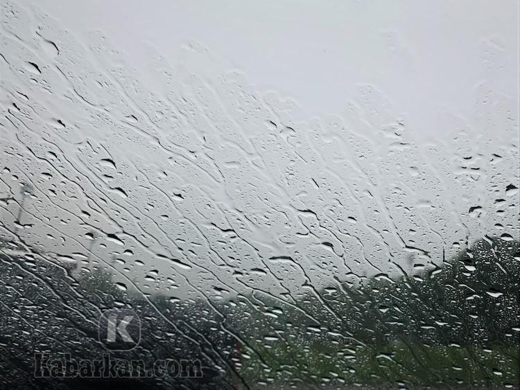 Tafsir Melihat Hujan Deras Menurut Erek Erek